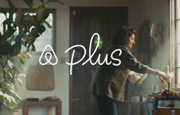 AirbnbにAirbnb Plusという新たな評価制度が登場