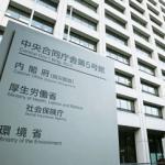 民泊の行政指導を担当する厚生労働省の発表