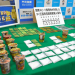 福岡県の民泊アパートで覚醒剤の密輸事件が発生